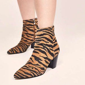 Marc Fisher Parana Bootie in Tiger Print